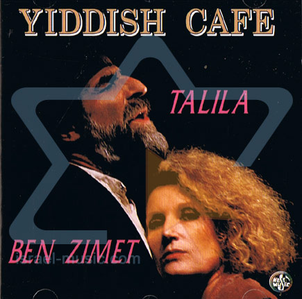 Yiddish Café